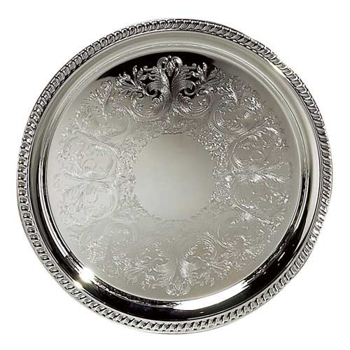 14 Inch Round Silver Tray