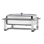 8 Quart Rectangular SS Chafer