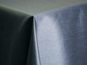 Slate Nova Silk